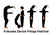 Fukuoka-Logo-Web